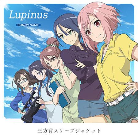 TVアニメ『サクラクエスト』 第2クール オープニング・テーマ「Lupinus」