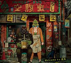 TVアニメ『ドロヘドロ』オープニングテーマ「Welcome トゥ 混沌(カオス)」