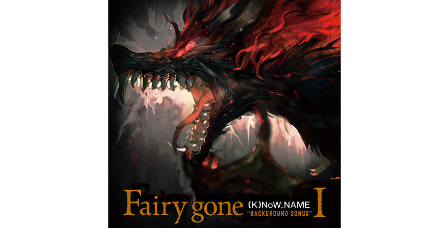 """TVアニメ『Fairy gone フェアリーゴーン』挿入歌アルバム 「Fairy gone """"BACKGROUND SONGS""""Ⅰ」/(K)NoW_NAME"""