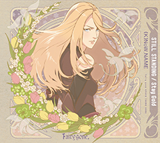 TVアニメ『Fairy gone フェアリーゴーン』第2クールOP&EDテーマ 「STILL STANDING/Stay Gold」/(K)NoW_NAME